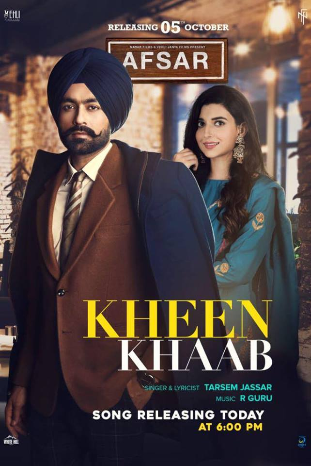 """NEW RELEASE: """"KHEEN KHAAB"""" FROM THE UPCOMING MOVIE """"AFSAR"""""""