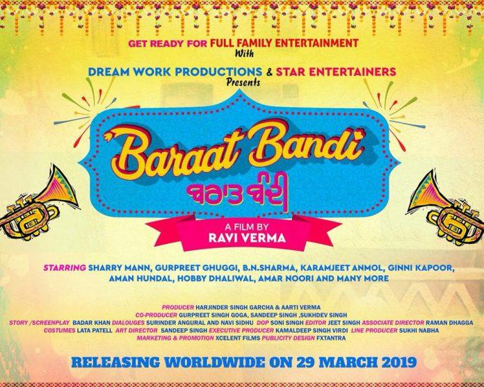 SHARRY MANN REVEALS POSTER FOR 'BARAAT BANDI'