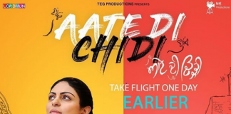 NEW RELEASE: MUCCH FROM THE PUNJABI MOVIE 'AATE DI CHIDI'