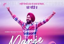 THE TEASER FOR MANJE BISTRE 2 IS HERE