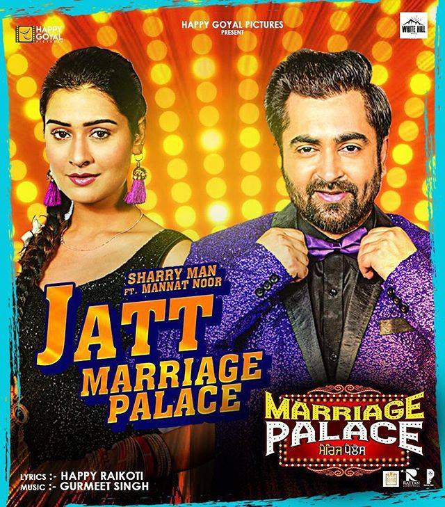 THE TITLE TRACK FOR 'MARRIAGE PALACE' IS HERE