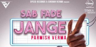 PARMISH VERMA SHARES TEASER FOR 'SAB FADE JANGE'