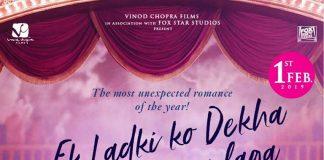 THE TRAILER FOR 'EK LADKI KO DEKHA TOH AISA LAGA' IS HERE
