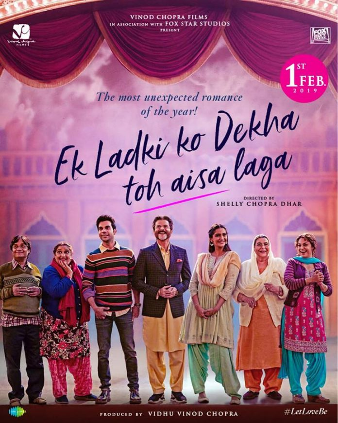 THE TRAILER FOR 'EK LADKI KO DEKHA TOH AISA LAGA' IS HERE