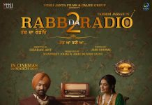 THE POSTER FOR RABB DA RADIO 2 IS HERE