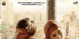 THE TEASER FOR RANVEER SINGH'S 'GULLY BOY' IS HERE