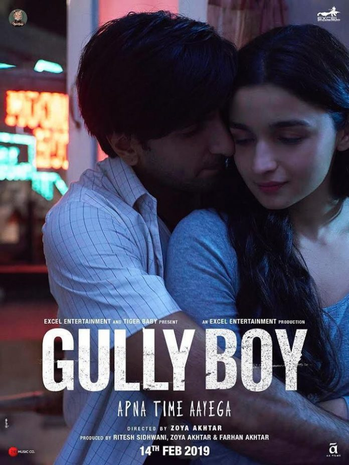 THE 'GULLY BOY' TRAILER IS HERE