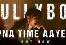 NEW RELEASE: APNA TIME AAYEGA FROM THE UPCOMING MOVIE 'GULLY BOY'