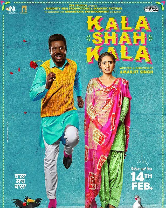 THE FIRST LOOK OF 'KALA SHAH KALA' IS HERE
