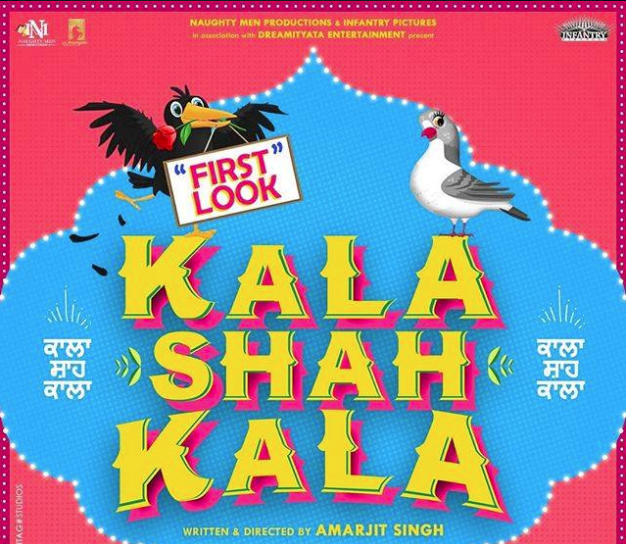 THE TEASER FOR 'KALA SHAH KALA' IS HERE