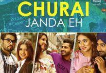 NEW RELEASE: CHURAI JANDA EH FROM THE UPCOMING MOVIE 'HIGH END YAARIYAN