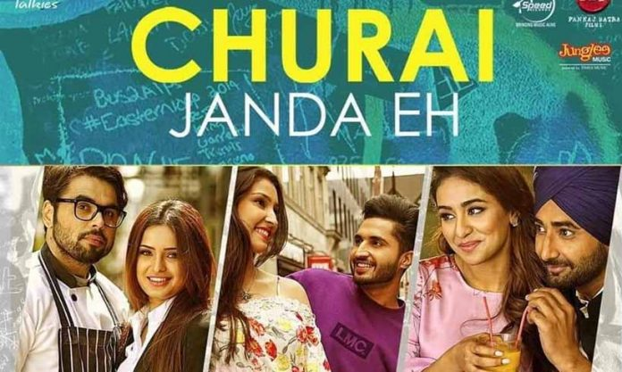 NEW RELEASE: CHURAI JANDA EH FROM THE UPCOMING MOVIE 'HIGH END YAARIYAN