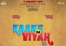 THE TRAILER FOR 'KAAKE DA VIYAH' IS HERE