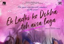 NEW RELEASE: CHITTHIYE FROM THE BOLLYWOOD MOVIE 'EK LADKI KO DEKHA TOH AISA LAGA'