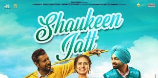 NEW RELEASE: SHAUKEEN JATT FROM THE UPCOMING MOVIE 'KALA SHAH KALA'