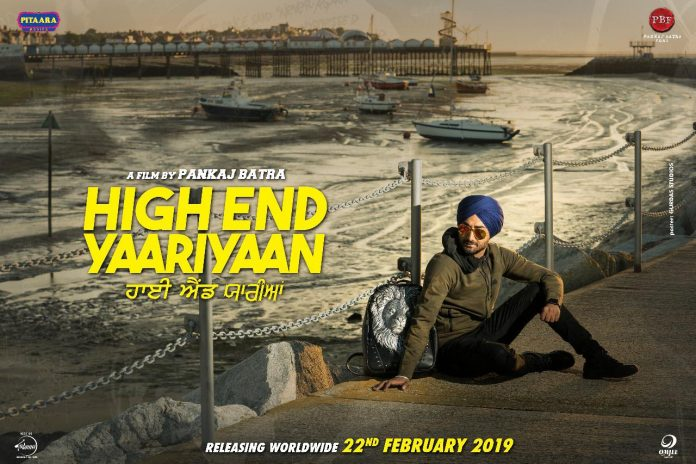 NEW RELEASE: END YAARIYAN FROM THE UPCOMING MOVIE 'HIGH END YAARIAN'