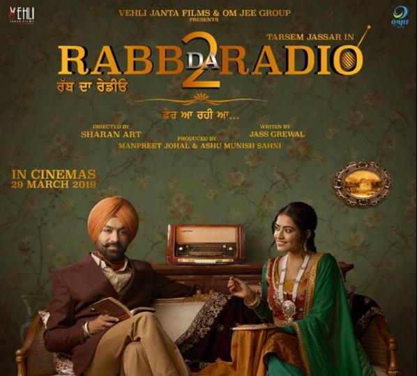 THE TEASER FOR 'RABB DA RADIO 2' IS HERE