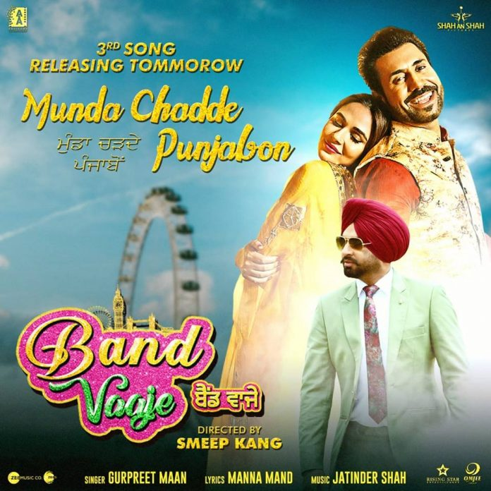 NEW RELEASE: MUNDA CHADDE PUNJABON FROM THE UPCOMING MOVIE 'BAND VAAJE'