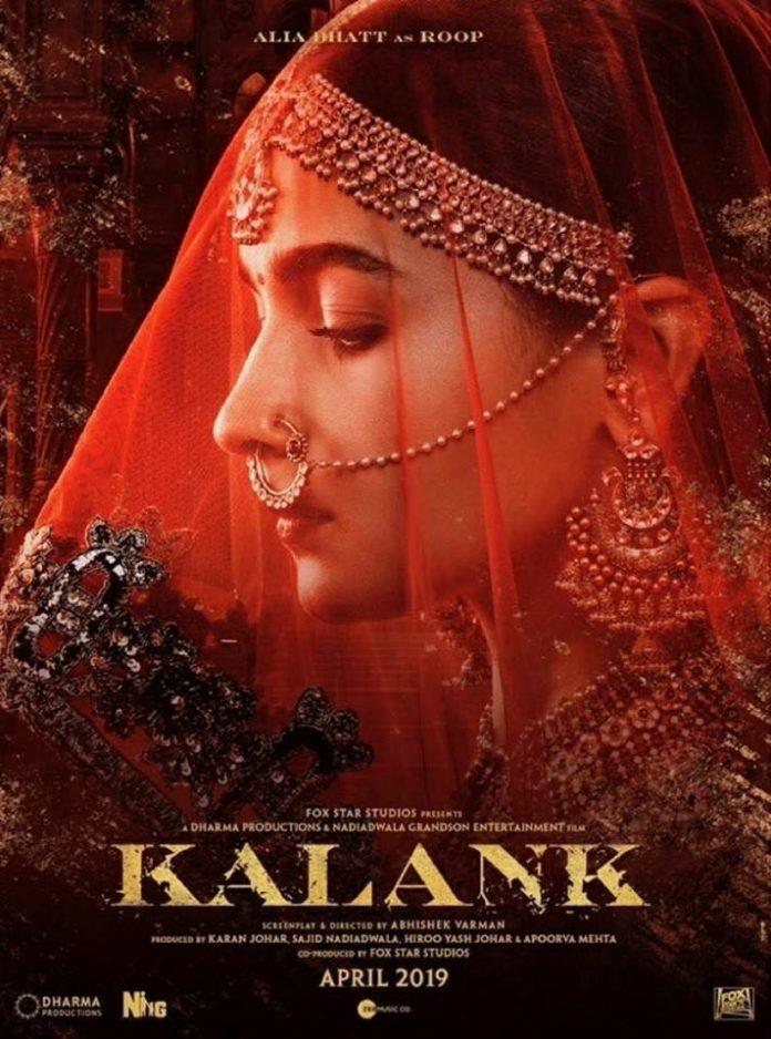 VARUN DHAWAN AND ALIA BHATT REUNITE FOR 'KALANK'