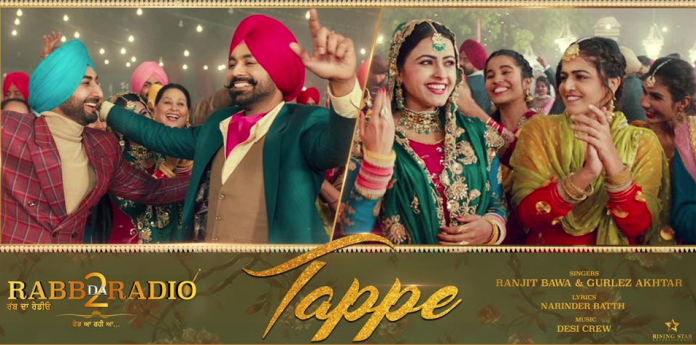 NEW RELEASE: TAPPE FROM THE UPCOMING MOVIE 'RABB DA RADIO 2'