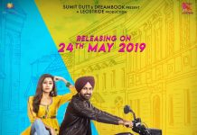 THE TEASER FOR 'CHANDIGARH AMRITSAR CHANDIGARH' IS HERE'