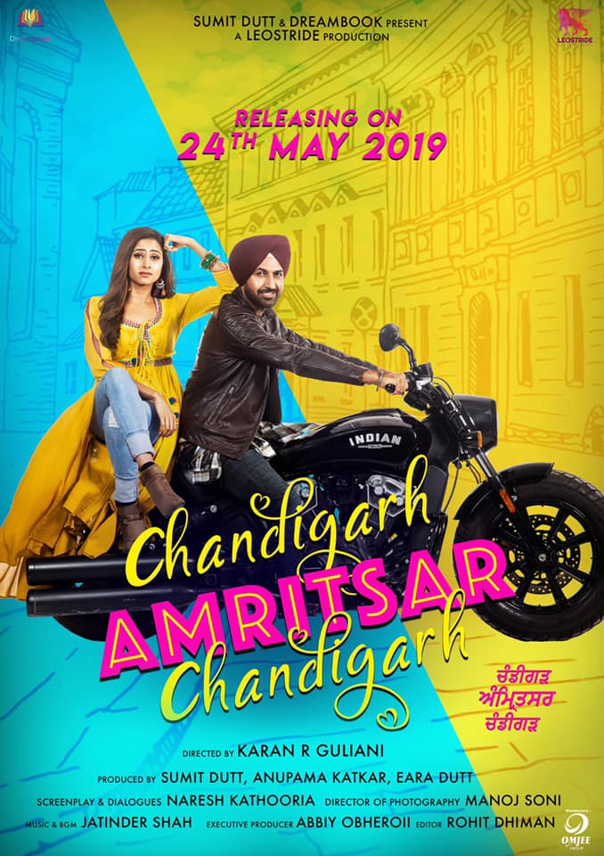 GIPPY GREWAL AND SARGUN MEHTA SHARE FIRST LOOK OF 'CHANDIGARH-AMRITSAR-CHANDIGARH