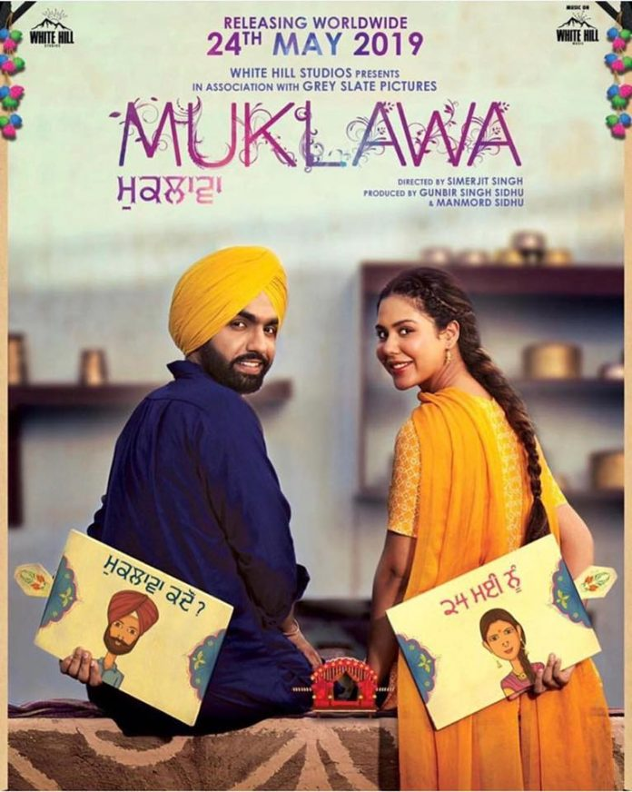 THE TRAILER FOR MUKLAWA IS HERE!