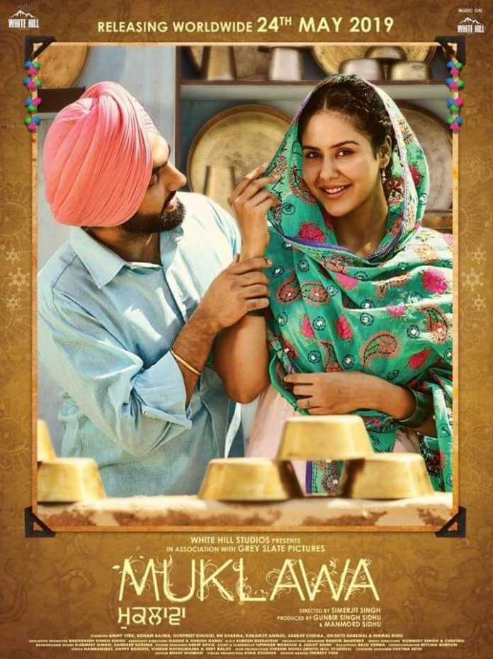 NEW RELEASE: RABB JAANE FROM THE UPCOMING MOVIE 'MUKLAWA'