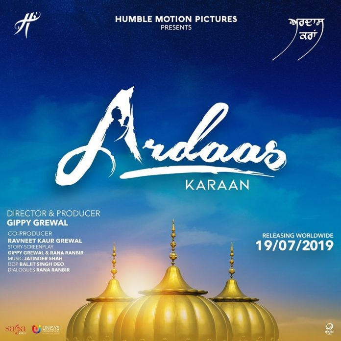 THE FIRST LOOK POSTER FOR ARDAAS KARAAN IS HERE