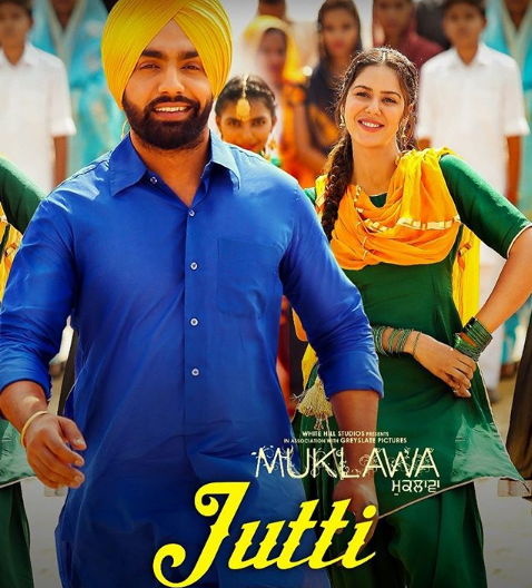 NEW RELEASE: JUTTI FROM THE UPCOMING MOVIE 'MUKLAWA'