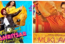 BATTLE OF THE JODI'S: MUKLAWA VS CHANDIGARH AMRISTSAR CHANDIGARH