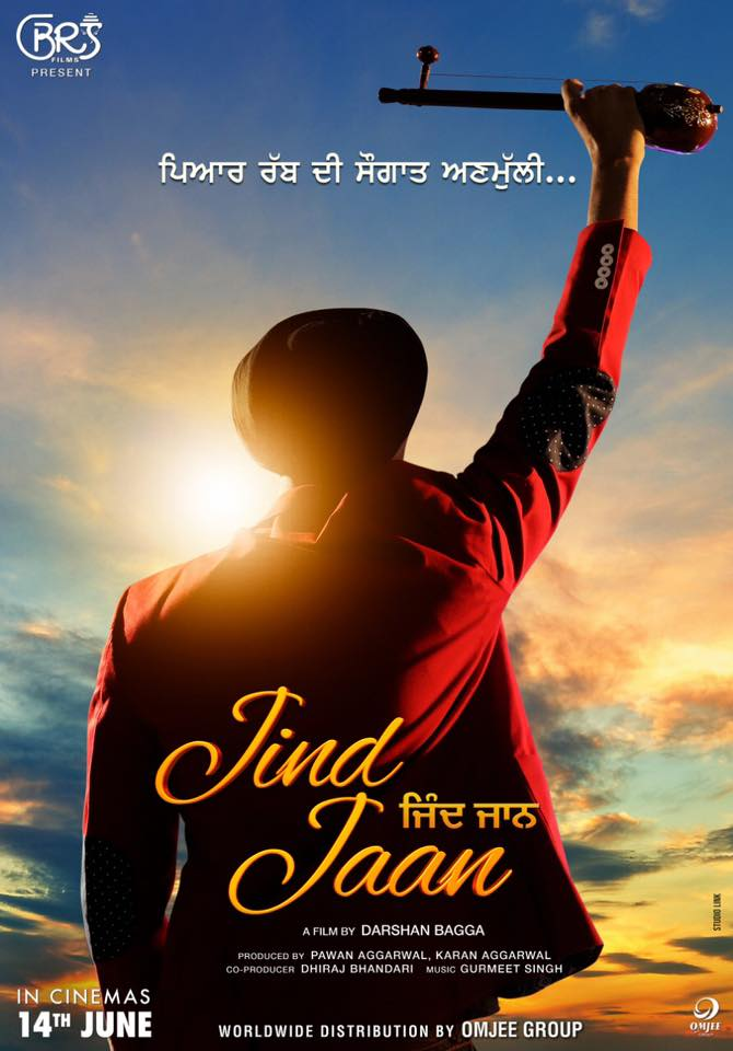 NEW FILM RELEASE: JIND JAAN