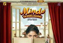 NEW RELEASE: VEERE DIYE SALIYE FROM THE UPCOMING MOVIE 'MINDO TASEELDARNI'