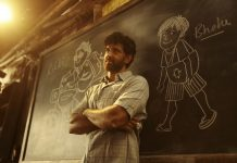 THE TRAILER FOR HRITHIK ROSHAN STARRER 'SUPER 30' IS HERE