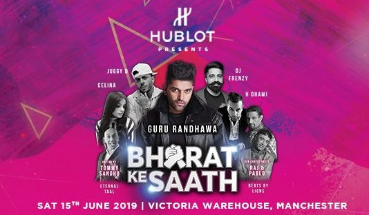 THE BHARAT ARMY SET TO TAKEOVER MANCHESTER