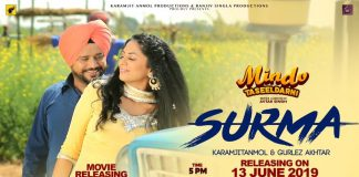 NEW RELEASE: SURMA FROM THE UPCOMING MOVIE 'MINDO TASEELDAMI'