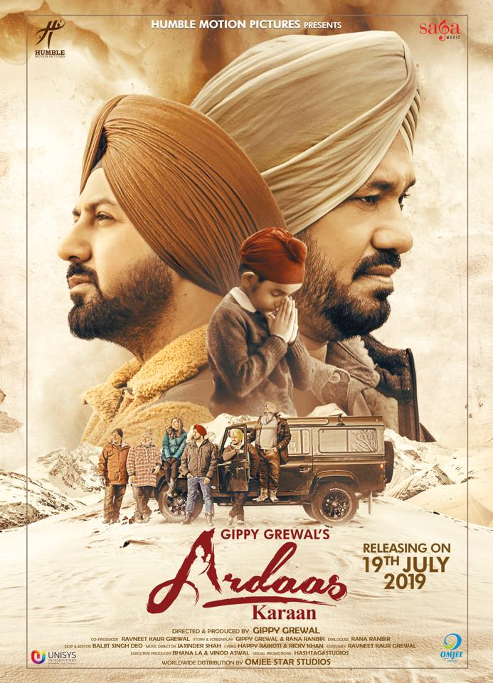 NEW RELEASE: BOMB JIGRE FROM THE MOVIE 'ARDAAS KARAAN'