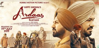 NEW RELEASE: TERE RANG NIYARE FROM THE UPCOMING MOVIE 'ARDAAS KARAAN'