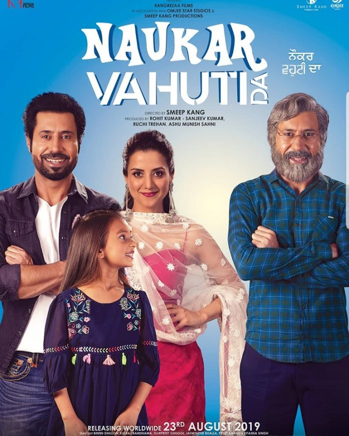 THE FIRST LOOK OF BINNU DHILLON'S 'NAUKAR VAHUTI DA' IS HERE