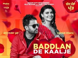 NEW RELEASE: BADDLAN DE KAALJE FROM THE UPCOMING MOVIE 'CHAL MERA PUTT'