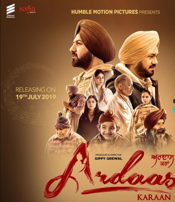THE ARDAAS KARAAN TITLE TRACK IS HERE
