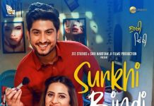 THE FIRST LOOK OF GURNAM BHULLAR & SARGUN MEHTA STARRER 'SURKHI BINDI' IS HERE