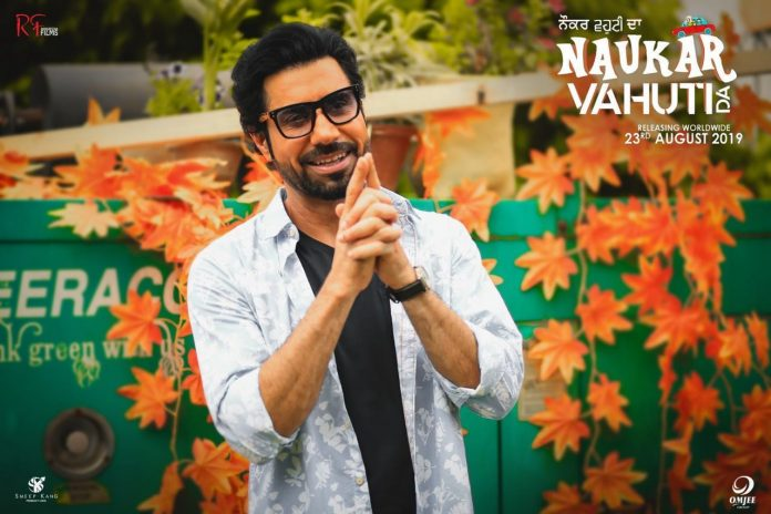 THE TITLE TRACK FOR 'NAUKAR VAHUTI DA' IS HERE!