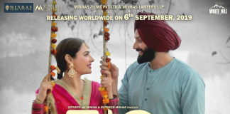THE TEASER FOR THE MANDY TAKHAR STARRER 'SAAK' IS HERE