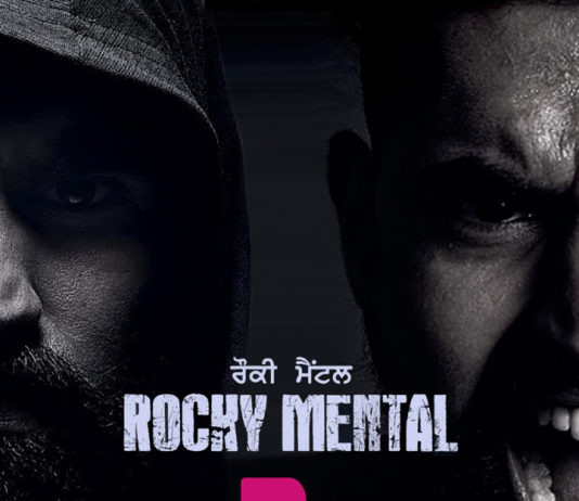Rocky Mental