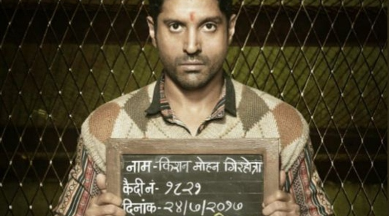 Gippy Grewel in Lucknow Central