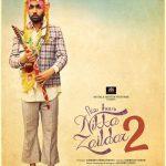 Nikka Zaildar 2 starring Ammy Virk, Sonam Bajwa and Wamiqa Gabbi