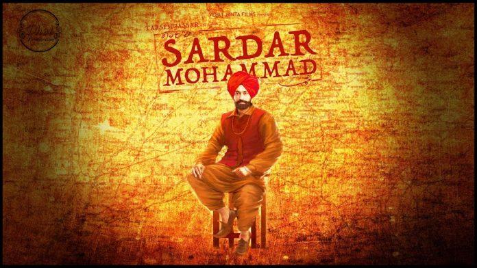 NEW FILM RELEASE: SARDAR MOHAMMAD
