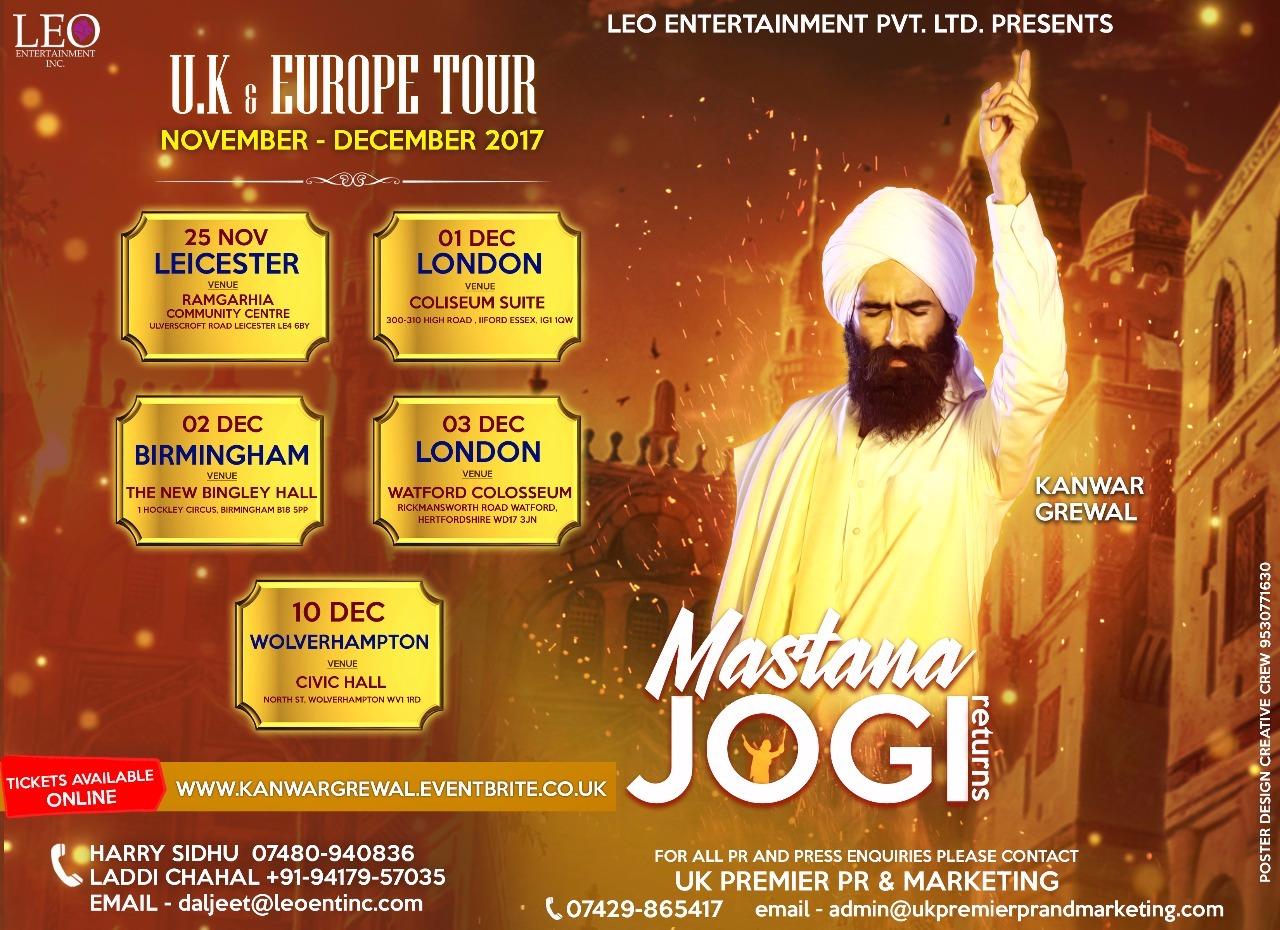 MASTAN JOGI RETURNS TO THE UK FOR HIS TOUR