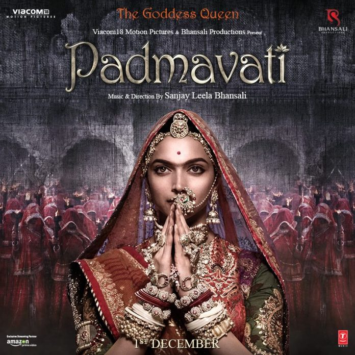 NEW RELEASE: EK DIL EK JAAN FROM UPCOMING MOVIE PADMAVATI